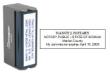 81465IN - X-STAMPER N40 POCKET STAMP